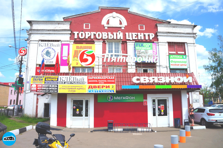 Жилищный кодекс РФ 2018 Последняя редакция с действующими